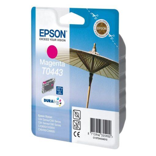 EPSON T0453/T0443 (T045340) MAG γνήσιο
